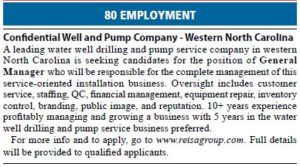Western North Carolina Well and Pump Company Seeks General Manager